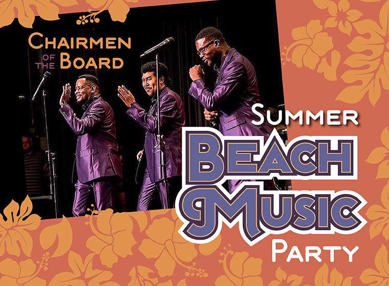 Summer Beach Music Party