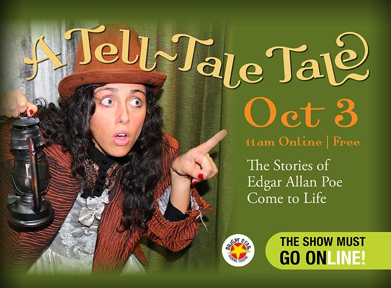 The Tell-Tale Tale